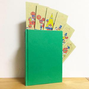 BookMark_002_W300.jpg