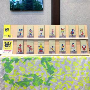 Exhibition_001_W300.jpg