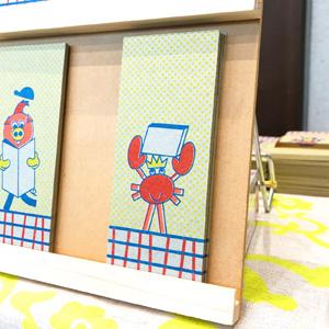 Exhibition_002_W300.jpg