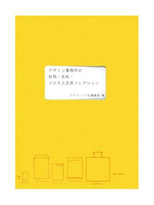 PaperToolBook.jpg