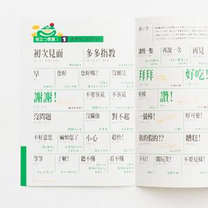 Taipei_02.jpg